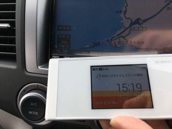 レンタル WiFi モバイルルーター 出張 2