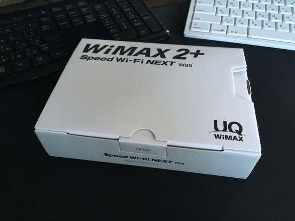 WiMAX 契約解除金 サービス終了 3