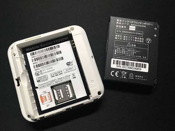 ネクストモバイル モバイルルーター FS030W 8