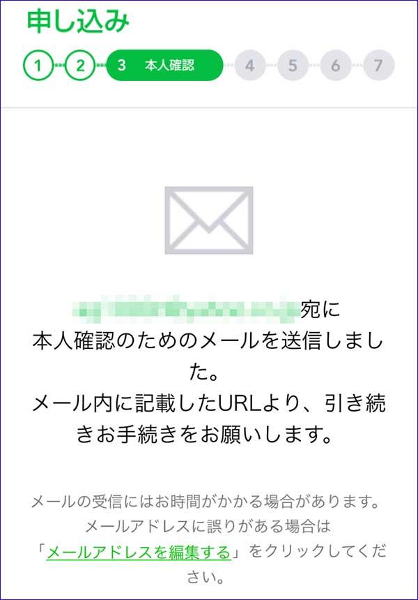 LINEモバイル 評判 13