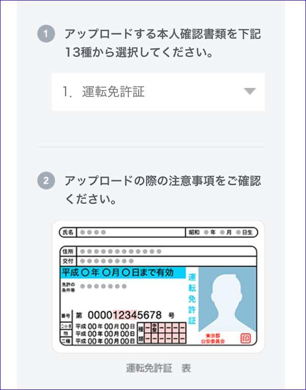 LINEモバイル 評判 14