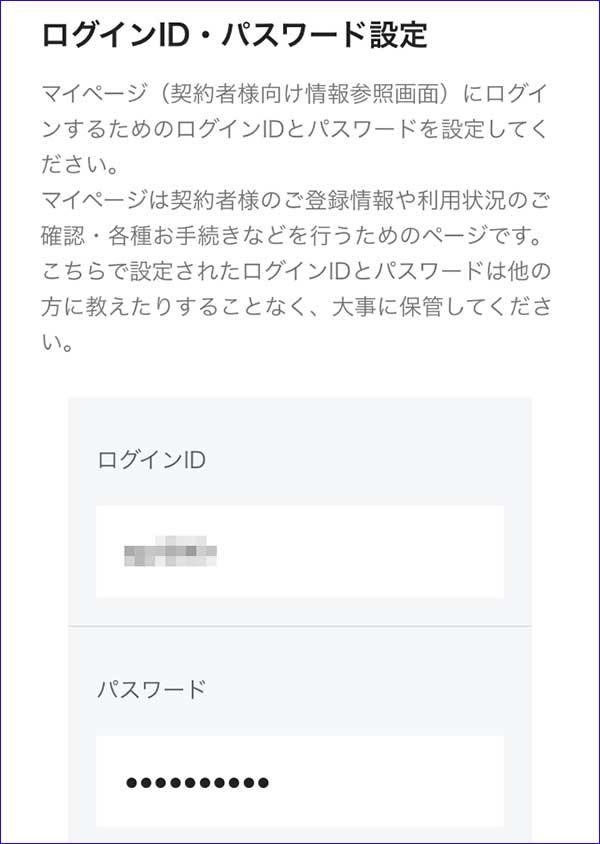 LINEモバイル 評判 16